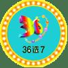 黑龙江36选7