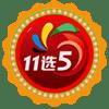 黑龙江11选5