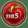 陕西11选5
